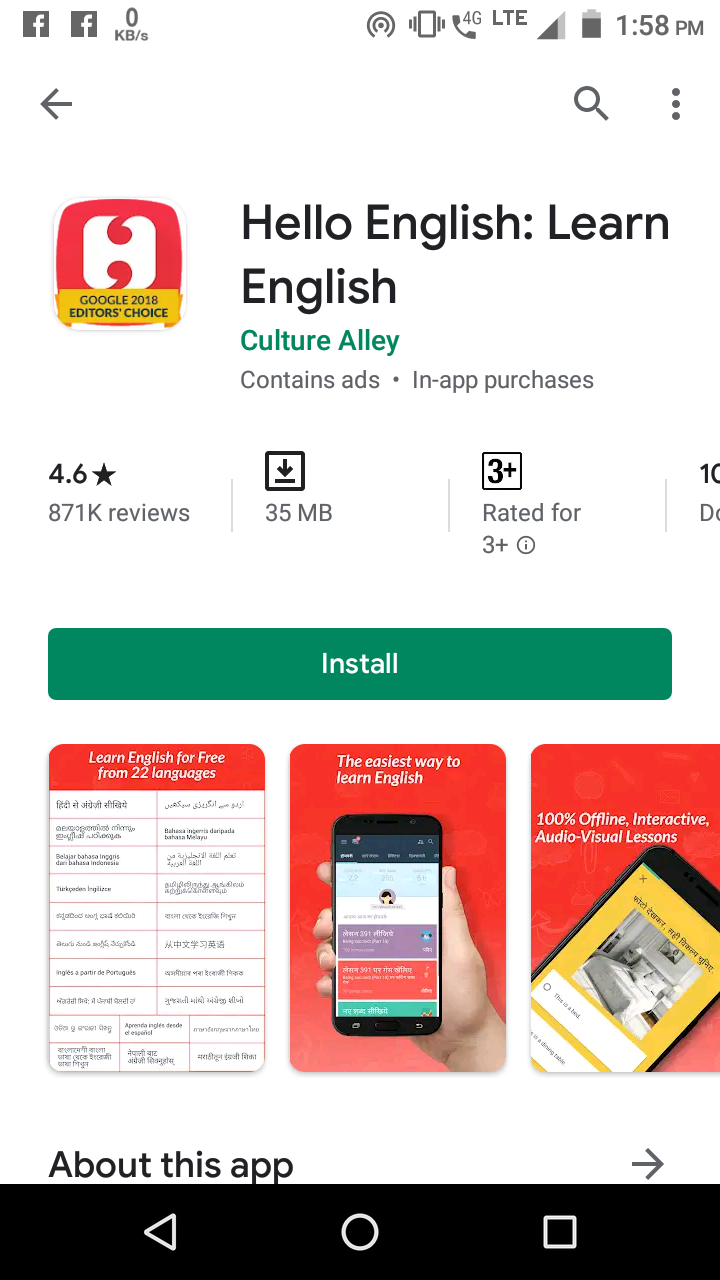 english sikhne wala app