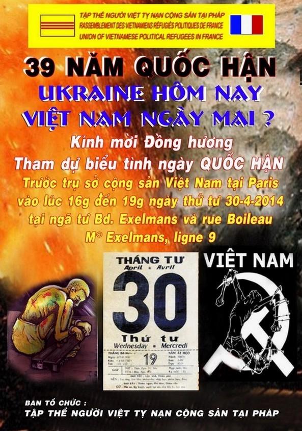 39 nam Quoc Han.jpg