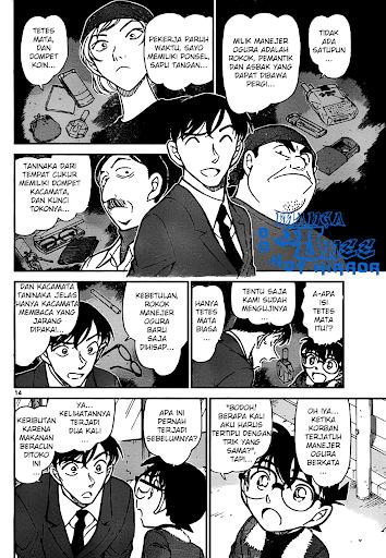 detektif conan 766 page 14