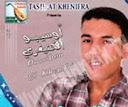 Oussibou Mostafa-Mayrigh ad asigh