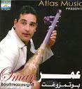 Omar Boutmazought-3dan imourag