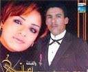 Oussibbou Mostafa-Amanw