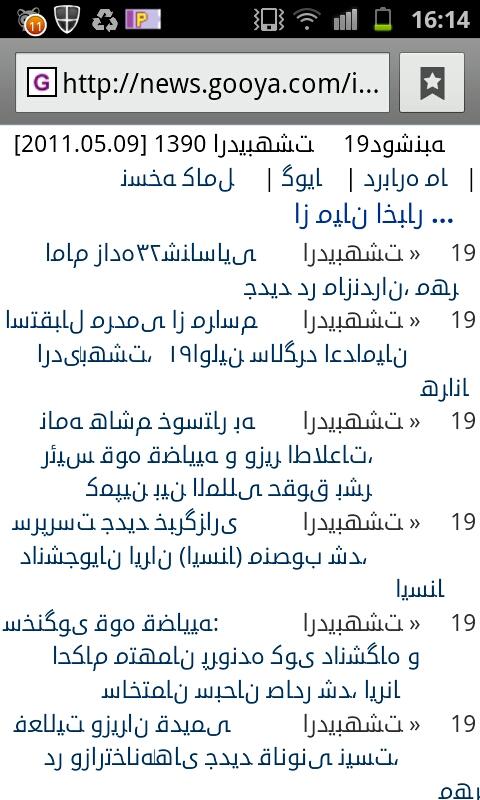 gooya com farsi news