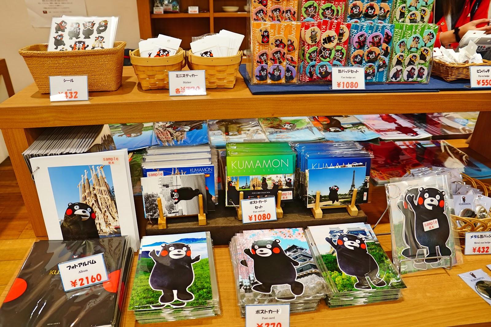 熊本熊商店