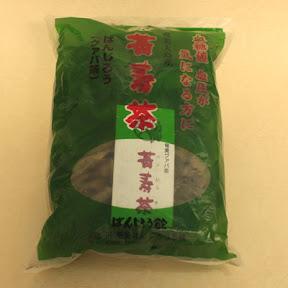 蕃寿茶(グァバ茶) 100g