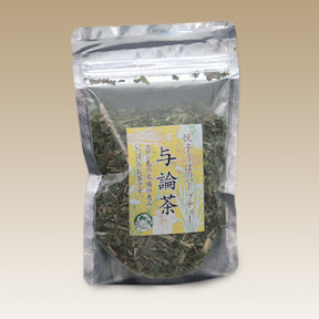 与論茶(25g)