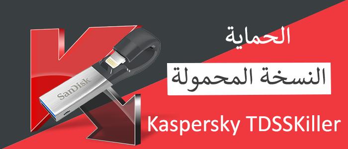 C:\Users\khett\Pictures\Kaspersky-TDSSKiller.png