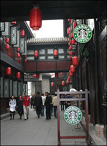 one of starbucks in china