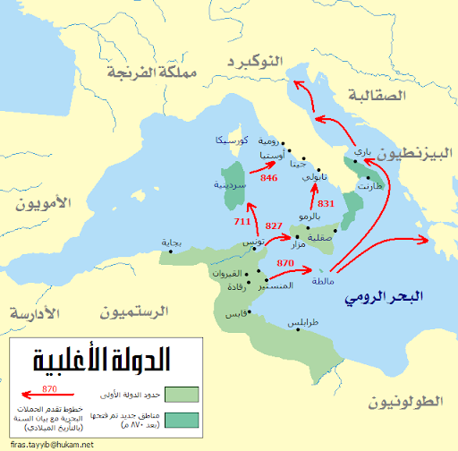 Aghlabid (arab) invasion