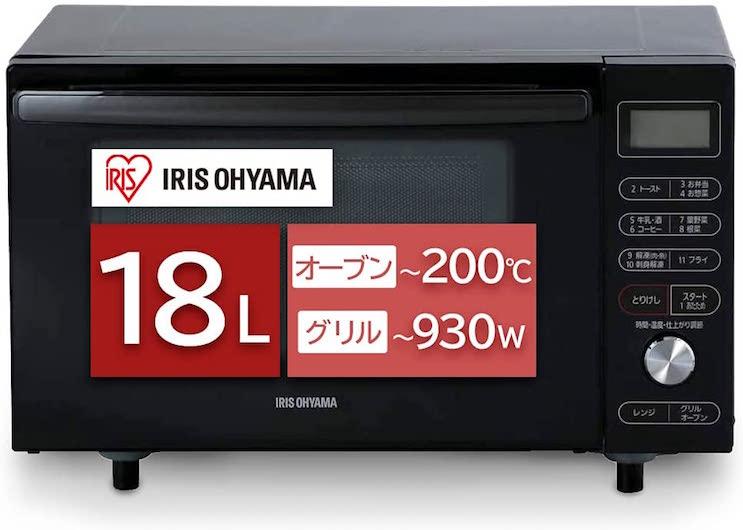 アイリスオーヤマ オーブンレンジ 18L