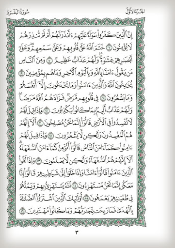 AL QURAN TAJWID PDF CREATOR EBOOK DOWNLOAD