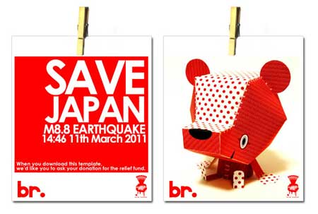 SAVE JAPAN BR Paper Toy