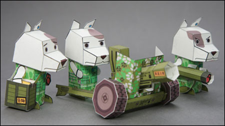 Mobile Dog Wandam Papercraft