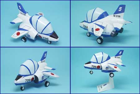 Blue Impulse SD Kawasaki T4 Papercraft