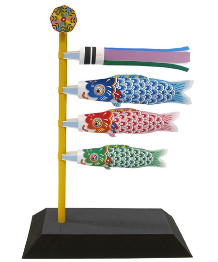 Koinobori Mini Carp Streamer Papercraft