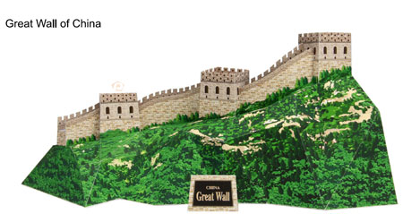 Great Wall of China Papercraft