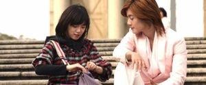 韓劇《花樣男子》