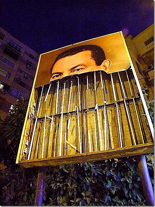 half-face Mubarak