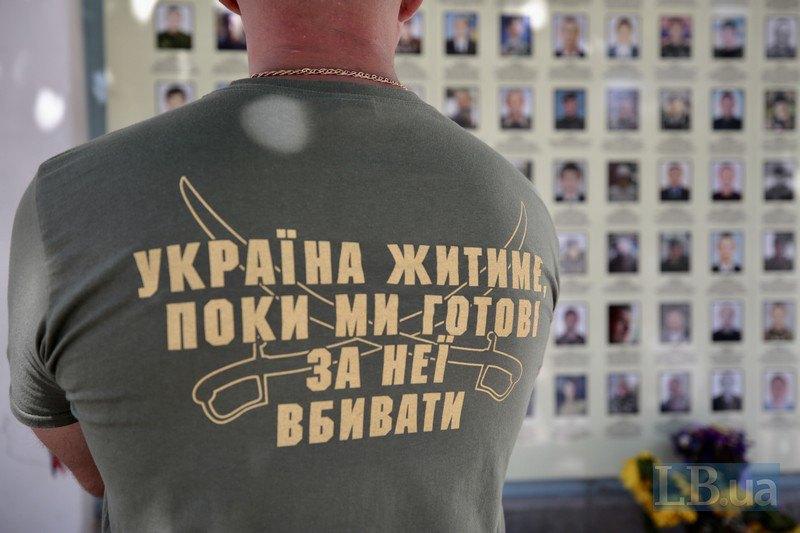 Під час маршу ветеранів 24 серпня 2019.