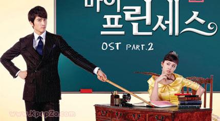 "Yoseob (B2ST) ปล่อยเพลงประกอบละครเรื่อง ""My Princess"""