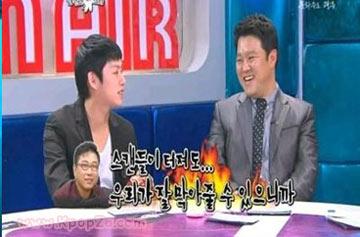 Lee Soo Man บอกให้ Heechul คบกับสาวในบริษัท