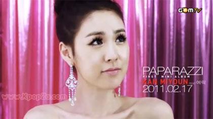 Kan Mi Youn ปล่อยมิวสิควีดีโอ 'Paparazzi' ออกมาแล้ว