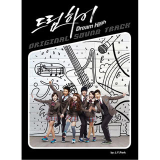 Various Artist – Dream High OST