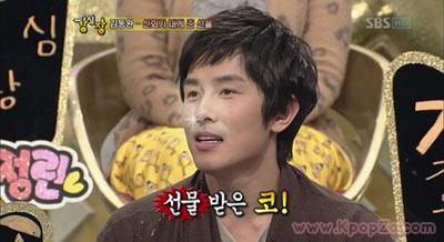 Kim Dong Wan ยอมรับว่เขาทำศัลยกรรมมา