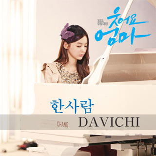 Davichi - Smile, Mother OST Part.8