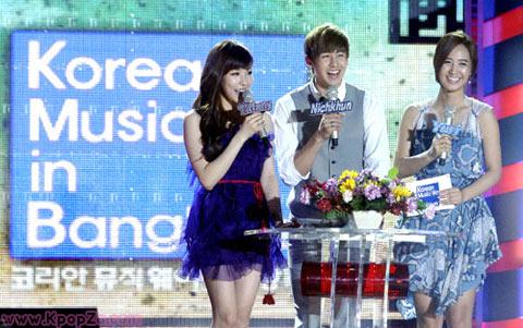 """คลิปคอนเสิร์ตใหญ่ในไทย """"Korean Music Wave in Bangkok"""" ปล่อยออกมาแล้ว"""