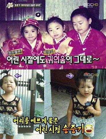 Song Joong Ki ถาม IU ว่าทำไมผู้ชายในฝันเธอเปลี่ยนบ่อยจัง