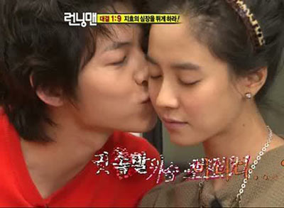 Song Joong Ki ออกจาก Running Man แล้ว