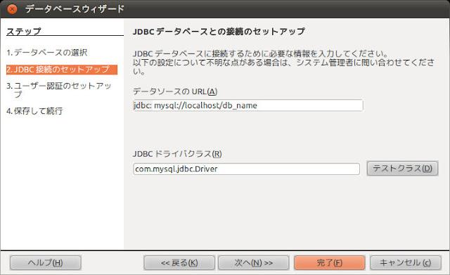 Connect to SQL Server Linux on Docker via ODBC Driver