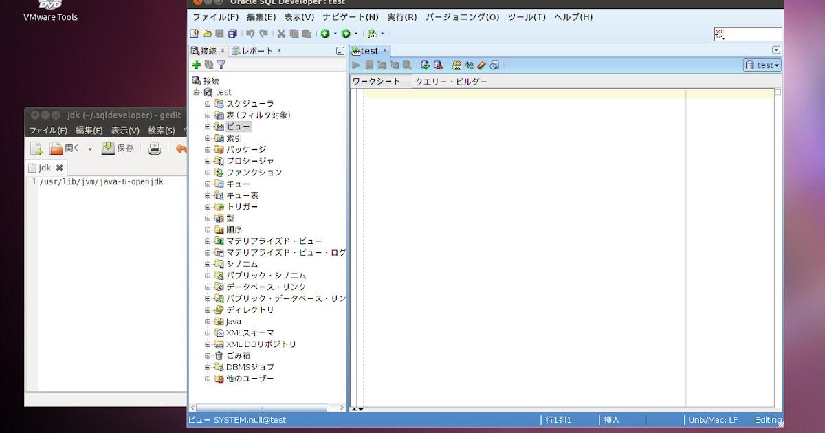 Oracle sql developer download ubuntu