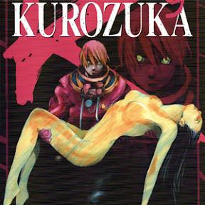 Manga Scan Kurozuka [eng]