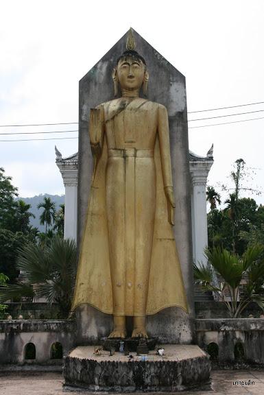 Wat Thalung Thong