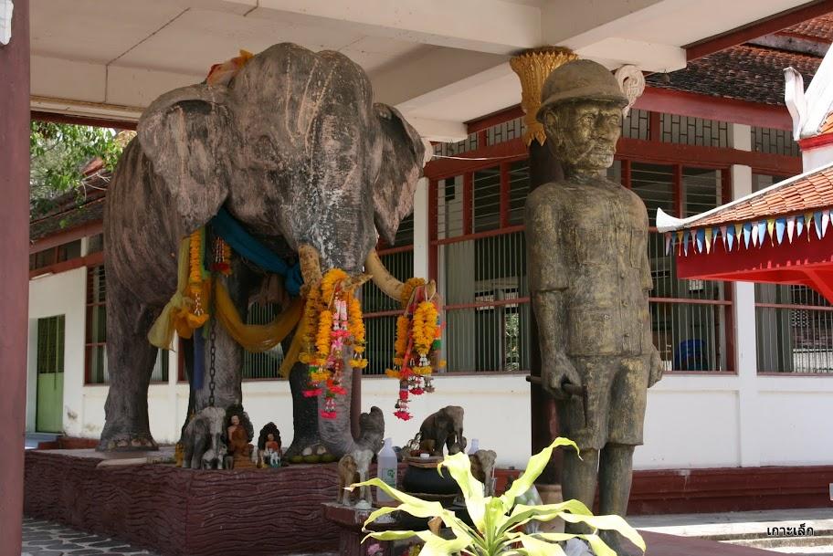 Wat Sai Yai