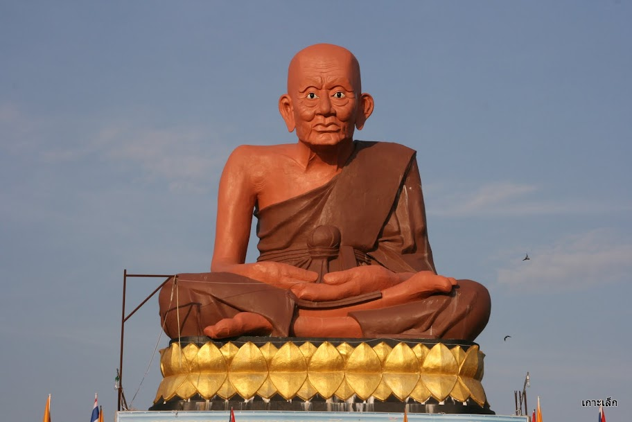 Wat Khok Samankhun