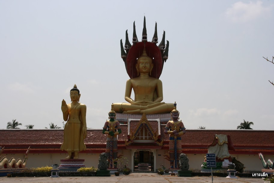 Wat Nang Lao
