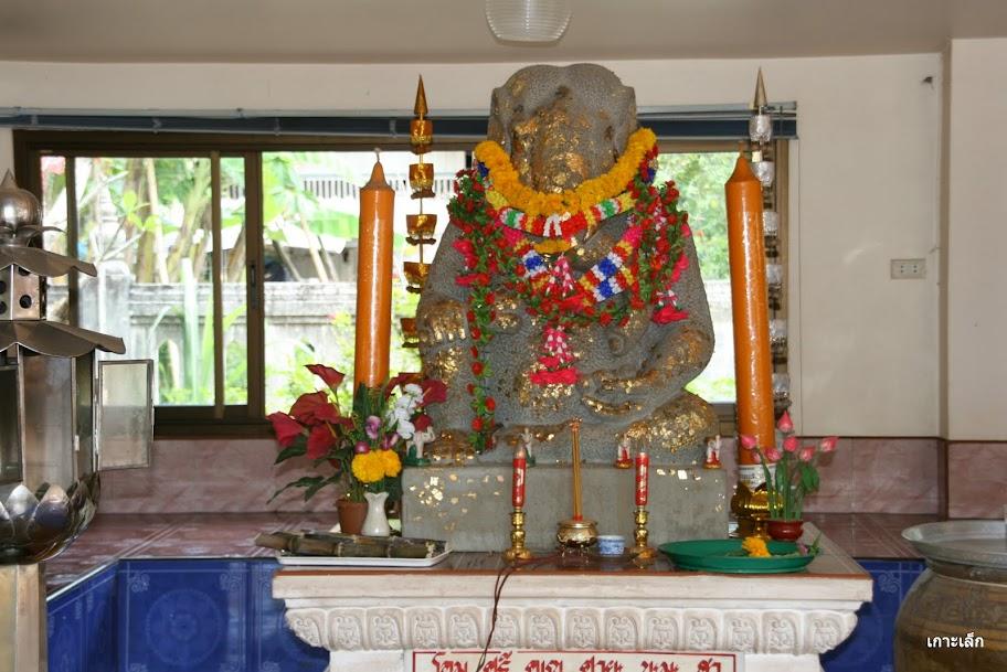 Wat Suan Khan