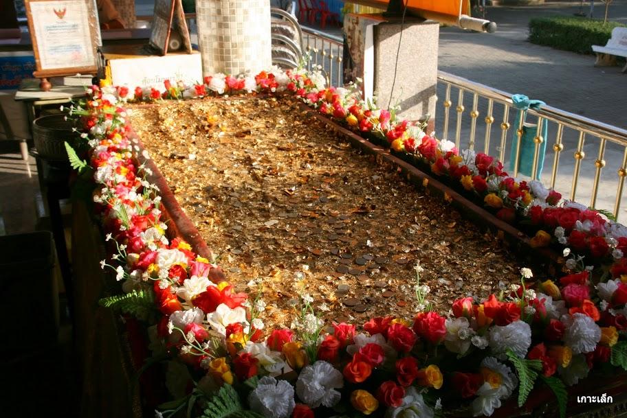 Wat Phatthanaram