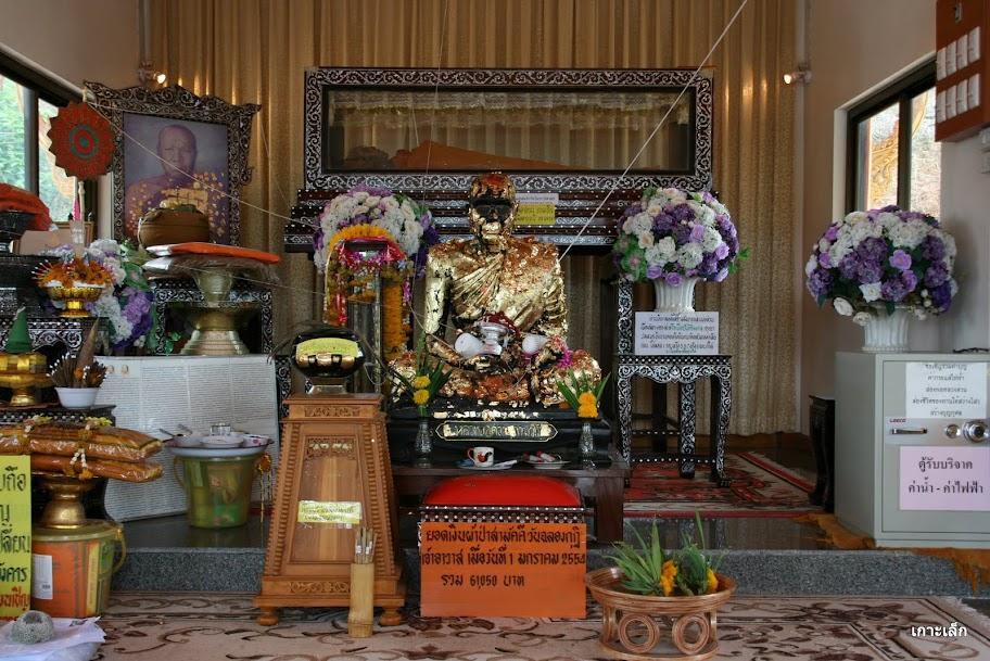 Wat Waree Banprot ラノン