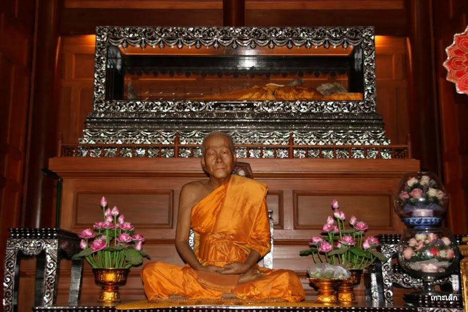 Wat Chan Charoen Suk サムットソンクラム