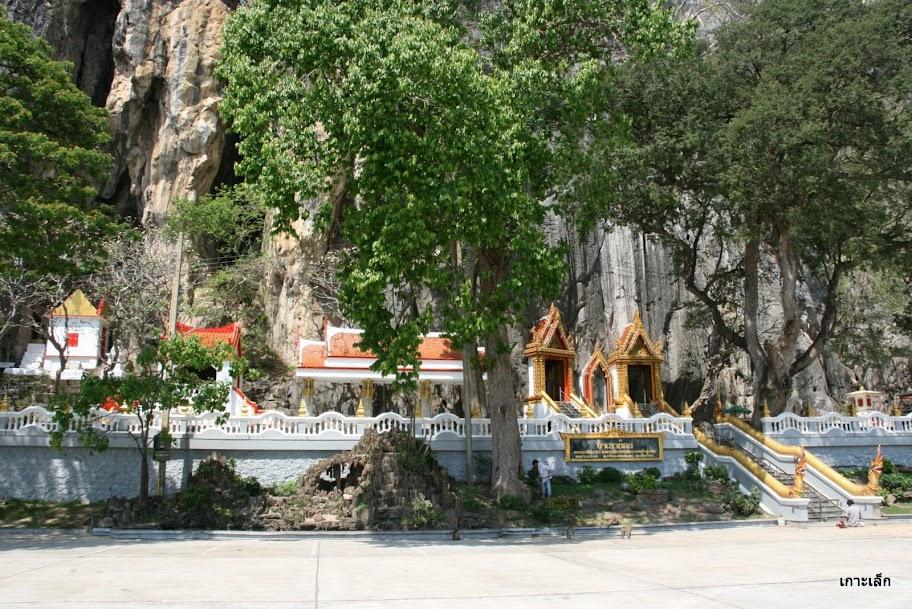 Khao Yoi Cave ペブリ