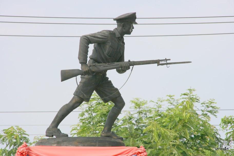 第2次世界大戦義勇兵記念塔 チュンポン