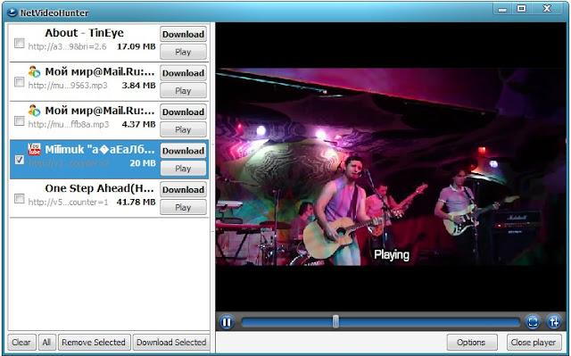d754366e5e2d662 Теперь, когда вы будете слушать музыку или смотреть видео, рядом с этим  значком будут появляться цифры. Нажав на значок, вы сразу сможете увидеть,  ...