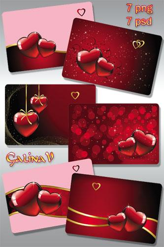 Поздравительные Валентинки