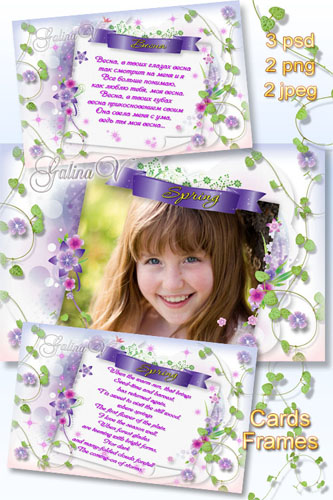 Flower Frame-Card on Holiday - Spring in Your Eyes
