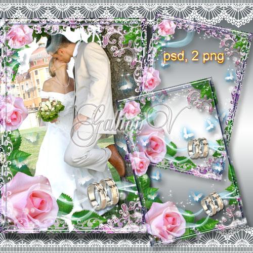 Свадебная фоторамка - Аромат роз
