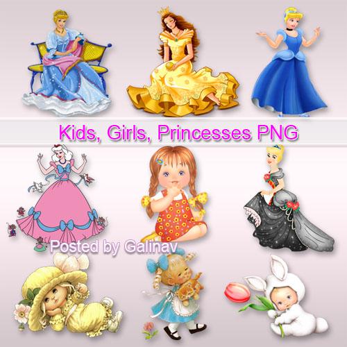 Детский клипарт PNG - Принцессы, девочки